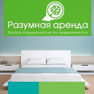 Аренда квартир и офисов Тацинского