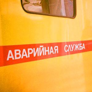 Аварийные службы Тацинского