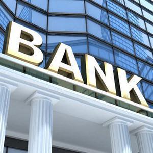 Банки Тацинского