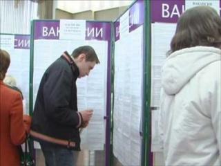 Центры занятости Тацинского