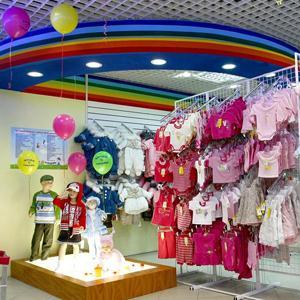 Детские магазины Тацинского