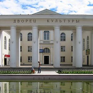 Дворцы и дома культуры Тацинского