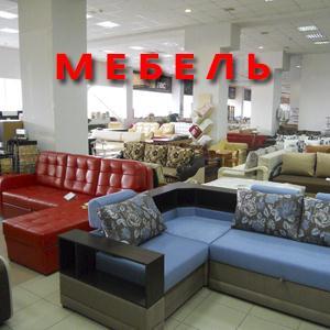 Магазины мебели Тацинского