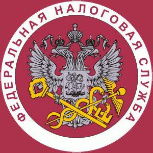 Налоговые инспекции, службы Тацинского