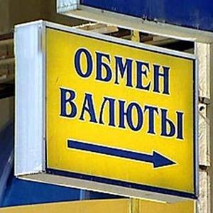 Обмен валют Тацинского