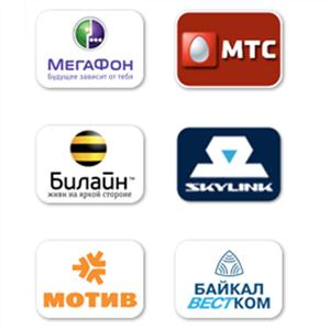 Операторы сотовой связи Тацинского