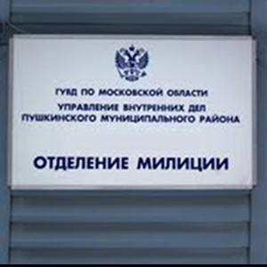 Отделения полиции Тацинского