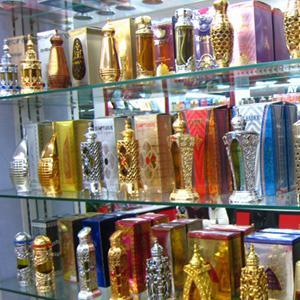 Парфюмерные магазины Тацинского