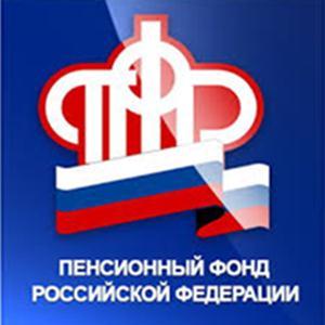Пенсионные фонды Тацинского