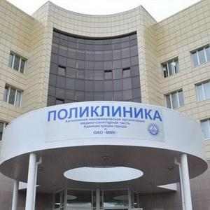 Поликлиники Тацинского