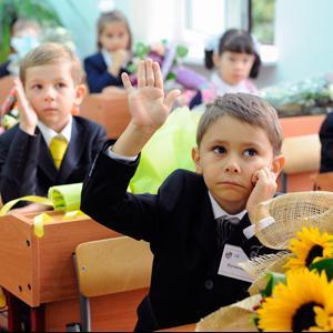 Школы Тацинского