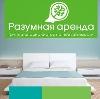 Аренда квартир и офисов в Тацинском