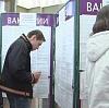 Центры занятости в Тацинском