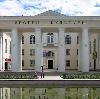 Дворцы и дома культуры в Тацинском