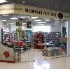 Книжные магазины в Тацинском