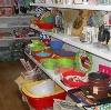 Магазины хозтоваров в Тацинском