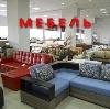 Магазины мебели в Тацинском