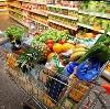 Магазины продуктов в Тацинском