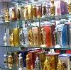 Парфюмерные магазины в Тацинском