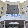 Поликлиники в Тацинском
