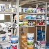 Строительные магазины в Тацинском