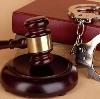 Суды в Тацинском